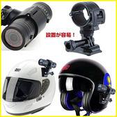 mio MiVue M738D M733 M658 gopro 6 hero6 black安全帽行車記錄器支架黏貼固定座GOPRO6 GOPRO5 GOPRO4 hero black