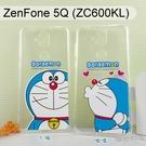 哆啦A夢空壓氣墊軟殼 ASUS ZenFone 5Q (ZC600KL) 6吋 小叮噹【正版授權】