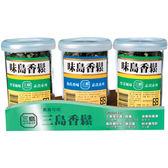 味島香鬆-素食系列52g*3入【愛買】