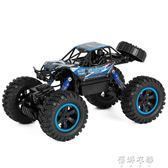 升級大號遙控汽車兒童玩具男孩子禮物充電攀爬大腳高速四驅越野車igoigo