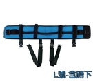 學步帶/移位腰帶 多功能型-附可拆式胯下帶 L (EZ-910B)