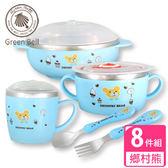【GREEN BELL綠貝】304不鏽鋼兒童餐具組-鄉村熊(藍色/粉色) SGS無毒 含大碗/叉子/湯匙/湯碗/杯子