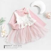 典雅玫瑰蕾絲拼接澎澎紗裙洋裝 附別針 搖粒絨內裏 不倒絨 珍珠花朵 優雅 公主風 童裝
