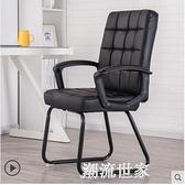 電腦椅家用懶人辦公椅職員椅會議椅學生宿舍座椅現代簡約靠背椅子MBS『潮流世家』