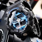 【最新款】G-SHOCK GA-710-1A2 絕對強悍運動錶 GA-710-1A2DR 現貨!