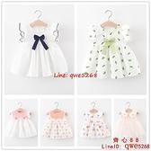 童裝女童連衣裙夏款洋氣兒童小女孩公主裙0一1-3歲嬰兒女寶寶裙子【齊心88】