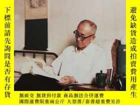 二手書博民逛書店罕見《中國篆刻家》雜誌第八期Y308762