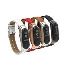 小米手環3經典超纖皮革錶帶腕帶 贈手環保...