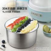 冰淇淋防滑炒冰冷凍家用制作無需電夏季單鍋炒酸奶機 概念3C旗艦店