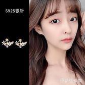 韓版兩戴款花朵耳環耳釘個性甜美清新簡約S925銀針耳墜氣質耳飾品 AW16531『愛尚生活館』
