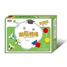 【小康軒】【頭腦體操寶盒】3-4歲認知小玩家←六形六色 教案 教具 學習單