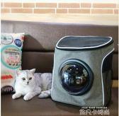 【輕便透氣】寵物貓包貓咪背包太空艙貓籠子外出便攜雙肩包外帶包QM 依凡卡時尚