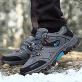 登山鞋 戶外運動鞋 新款防滑加絨保暖戶外鞋男大碼徒步旅遊鞋男鞋保暖男鞋子《印象精品》q1187