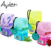 Avier 手機/ 手錶 / 眼鏡 / 相機 / 平板 / 電腦螢幕 天然有機清潔液 50ml 隨身瓶