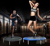 蹦蹦床家用兒童蹦床摺疊室內增高彈跳床成人健身房家庭跳跳床CY 自由角落