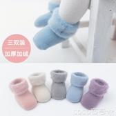 嬰兒襪子秋冬加厚冬天加絨新生兒女寶寶男保暖襪兒童防滑地板棉襪 coco衣巷
