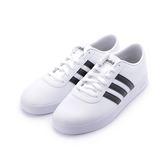 ADIDAS EASY VULC 2.0 NEO 復古板鞋 白黑 B43666 男鞋 鞋全家福