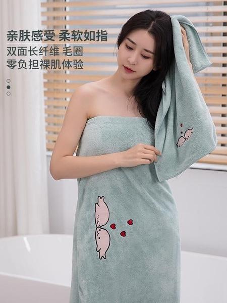 浴巾成人男女比純棉全棉吸水速乾不掉毛超大加厚嬰兒毛巾可穿裹巾  伊蘿