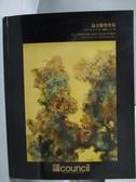 【書寶二手書T5/收藏_YCK】匡時_2011/12/3_油畫雕塑專場