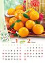 2021年台灣水果月曆(雙月版)...
