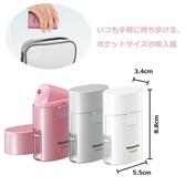 日本【Panasonic】國際牌 多功能 蒸氣 蒸氣器 潤喉保濕 喉嚨乾燥 攜帶方便 EW-KA30
