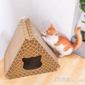 貓抓板瓦楞紙大號貓爪板立式磨爪器貓窩抓柱紙箱耐磨貓咪玩具用品 艾莎嚴選YYJ