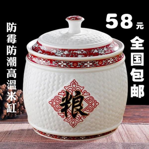 景德鎮陶瓷密封帶蓋創意米缸米桶豬油缸儲物罐15斤20斤30斤裝米桶
