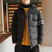 韓版加厚連帽男士外衣 男款潮時尚冬天加絨棉衣 型男百搭潮流保暖棉襖 男生冬天加厚個性外套