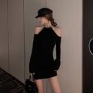 鉆鏈露肩性感長袖洋裝2021季新款女裝港味收腰顯瘦個性短裙子 【端午節特惠】