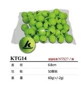 宏海體育 網球 KAWASAKI練習級無壓網球 (1個25元)