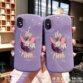 ins卡通小飛象月球蘋果X/Xs/Max/XR手機殼iphone8plus軟殼6sp女7p ◣怦然心動◥