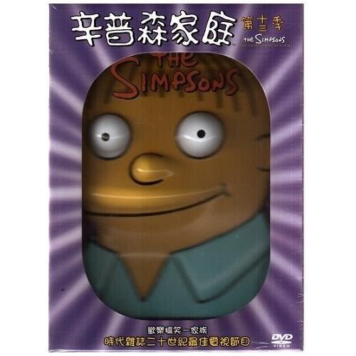 辛普森家庭 第十三季 DVD   (購潮8)