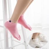 五指襪四季女士純棉五指襪貼標純色春秋潮女五趾襪全棉吸汗 多色小屋