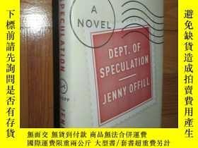 二手書博民逛書店Dept.罕見of Speculation (32開,精裝)Y5460 Offill;Jenny Knopf