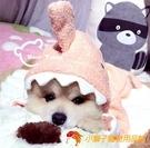 寵物貓咪狗狗洗澡浴袍純棉吸水毛巾可愛卡通【小獅子】