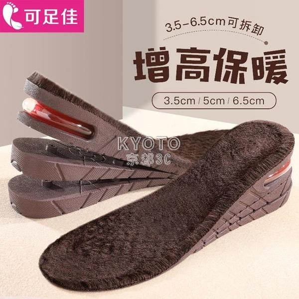 新年禮物氣墊保暖增高鞋墊男女馬丁靴神器隱形內增高墊加絨加厚全墊冬