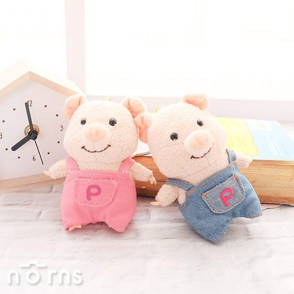 【日貨Pu-ton小豬絨毛小吊飾】Norns 日本進口正版 吊帶褲 粉色藍色 單寧牛仔褲  內藤研究所