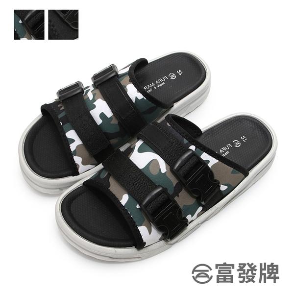 【富發牌】機能運動休閒男款拖鞋-黑/迷彩 2PL172
