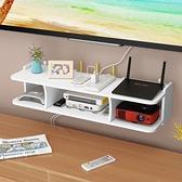 客廳置物架 電視機頂盒架客廳牆上置物架臥室裝飾壁掛路由器收納盒隔板免打孔【幸福小屋】
