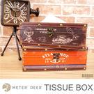 工業風 抽取式擦手衛生面紙盒 皮質木製 ...