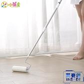 寵物 毛髮清潔可伸縮滾筒粘毛器可撕式地毯清潔清理器【英賽德3C數碼館】