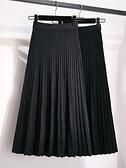 針織半身裙秋冬女新款黑色高腰中長款a字毛線顯瘦百摺長裙子 韓國時尚週