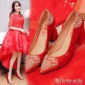 婚鞋女紅色喜字婚禮鞋中式秀禾鞋高跟新娘鞋繡花敬酒鞋子 晴天時尚館
