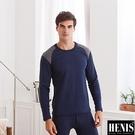 HENIS 時尚型男速暖絨拼接圓領長袖上衣~2件組(隨機取色)