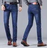 【免運】牛仔褲 男士牛仔褲男直筒寬鬆中大尺碼彈力青年修身韓版潮流夏季新款 送優質皮帶一條