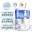 【Oralcare艾爾】脈衝式家用型高效能沖牙機/洗牙機OC-1200