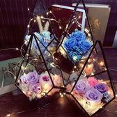 年終盛典 柒朵朵進口永生花diy玫瑰花禮盒七夕情人節生日禮物玻璃罩擺件
