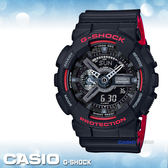 CASIO 手錶專賣店 卡西歐 G-SHOCK GA-110HR-1A  男錶 碼錶 世界時間 200米防水