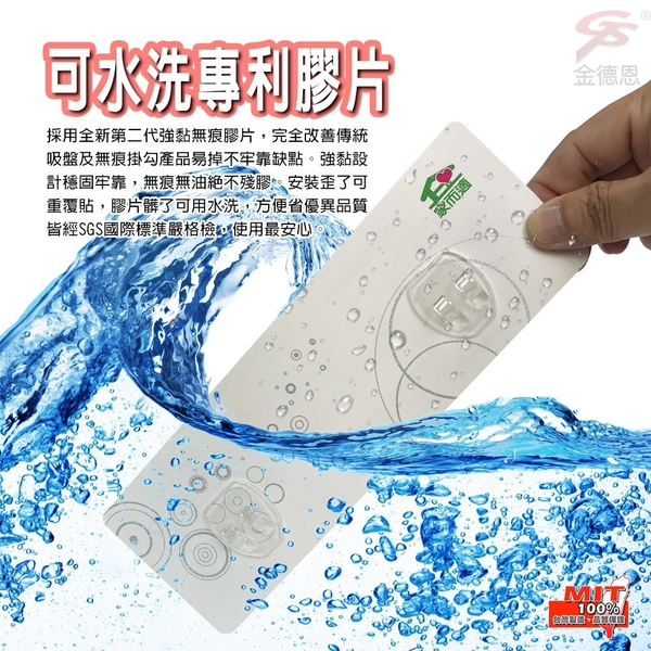 金德恩 台灣製造 免施工廚房紙巾壁掛架強力無痕膠/免釘牆/可重複水洗/SGS檢驗