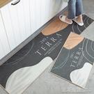 地墊廚房地墊防油防水家用訂製門口吸水吸油耐臟墊子腳墊長條防滑地毯 【快速出貨】